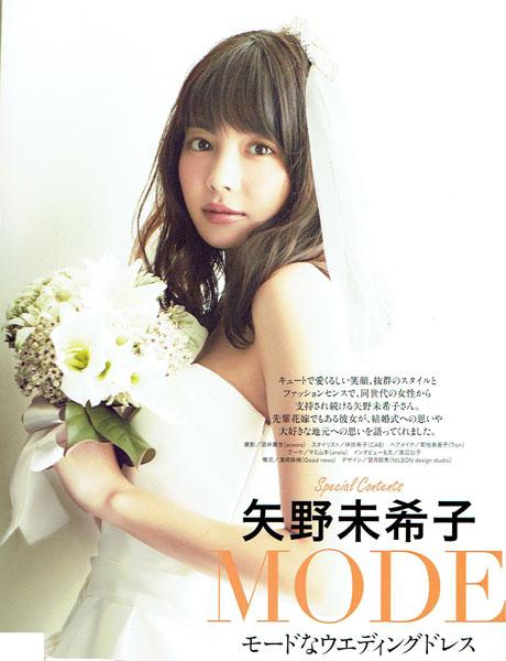 矢野未希子の画像 p1_31